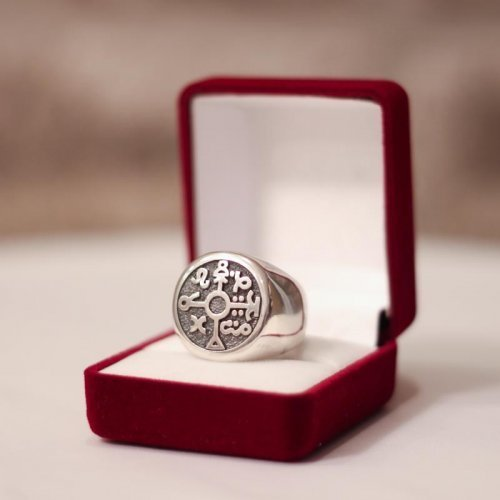 Kabbalah ring - Seal of Solomon - Silver and Gold