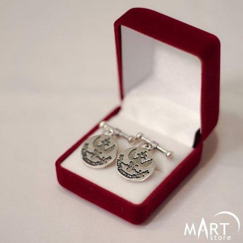 Custom Cufflinks - Freemason Scottish Rite cufflinks, Silver/Gold