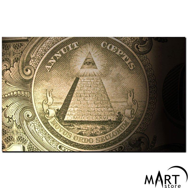 Freemason Illuminati C...
