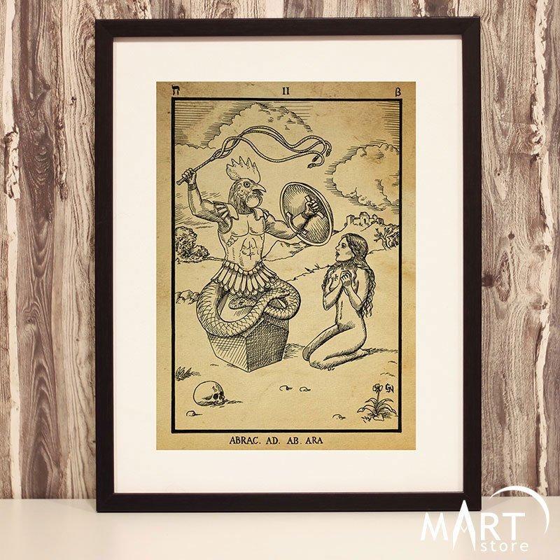 Masonic Poster, Freemason Wall Art Decoration - Abraxas | MasonArtStore