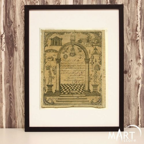 Masonic Poster, Freemason Wall Art Decoration - Masonic Notice