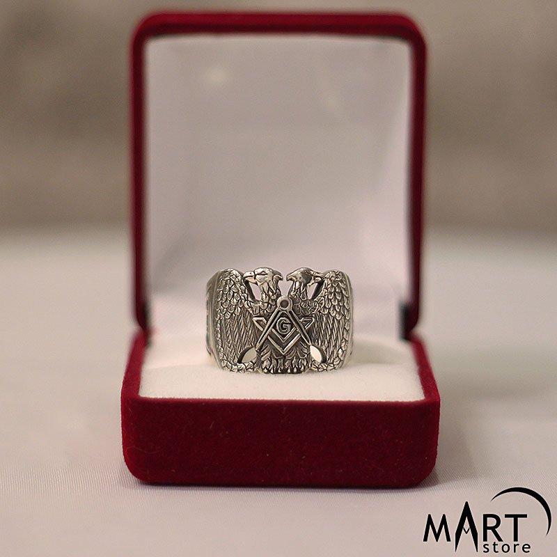 Silver Masonic Ring - Scottish Rite Masonic Ring